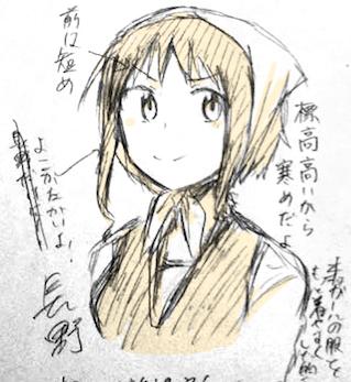 f:id:yuzumatcha1113:20170311185107p:plain