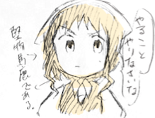 f:id:yuzumatcha1113:20170311185130p:plain