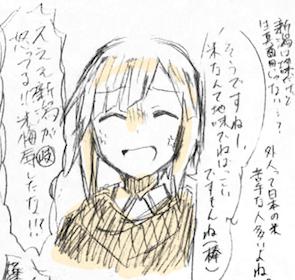 f:id:yuzumatcha1113:20170311185951p:plain