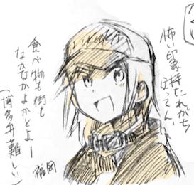 f:id:yuzumatcha1113:20170311190056p:plain