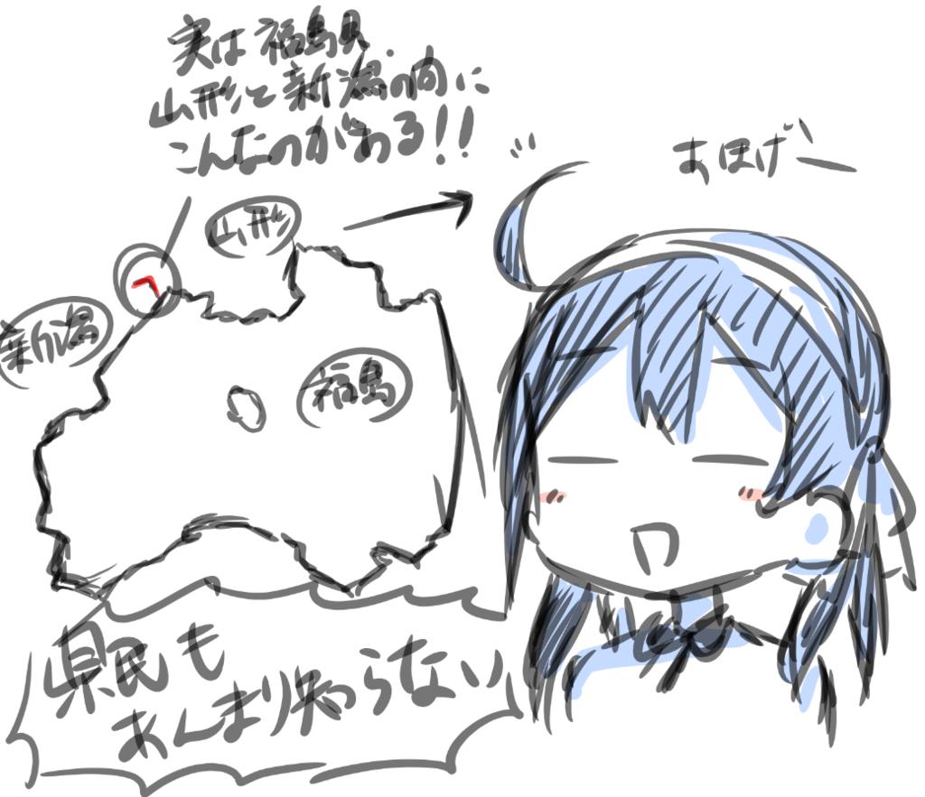 f:id:yuzumatcha1113:20170317210048p:plain
