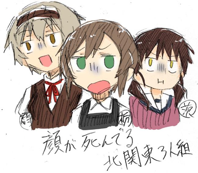 f:id:yuzumatcha1113:20170325210134p:plain