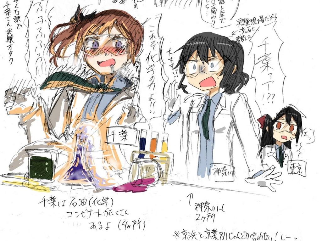 f:id:yuzumatcha1113:20170325211123j:plain