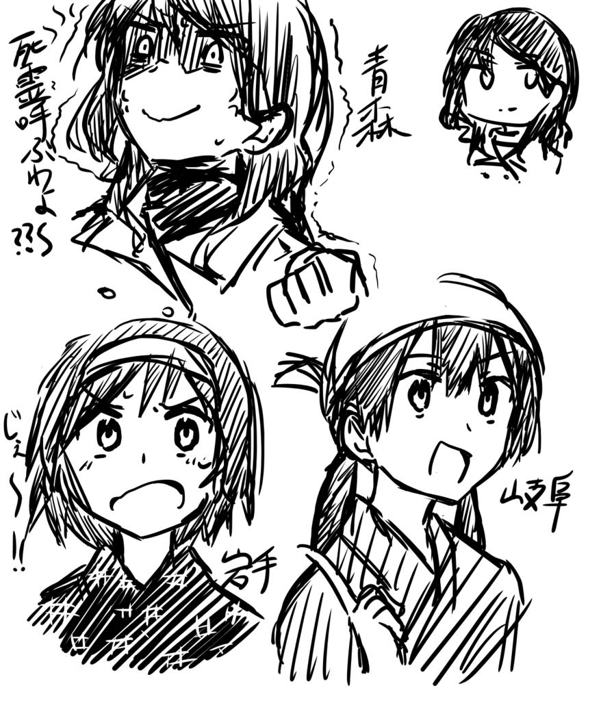 f:id:yuzumatcha1113:20170325212058p:plain
