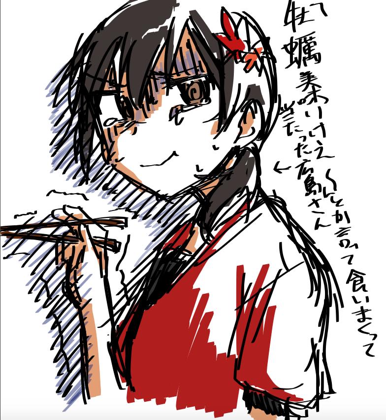 f:id:yuzumatcha1113:20170325213057p:plain