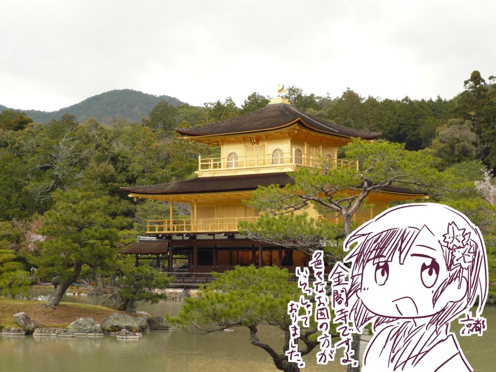 f:id:yuzumatcha1113:20170416144656p:plain