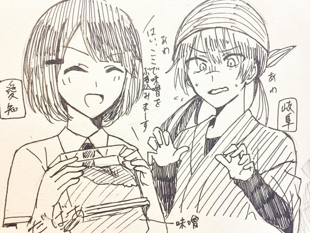 f:id:yuzumatcha1113:20180826170620j:plain