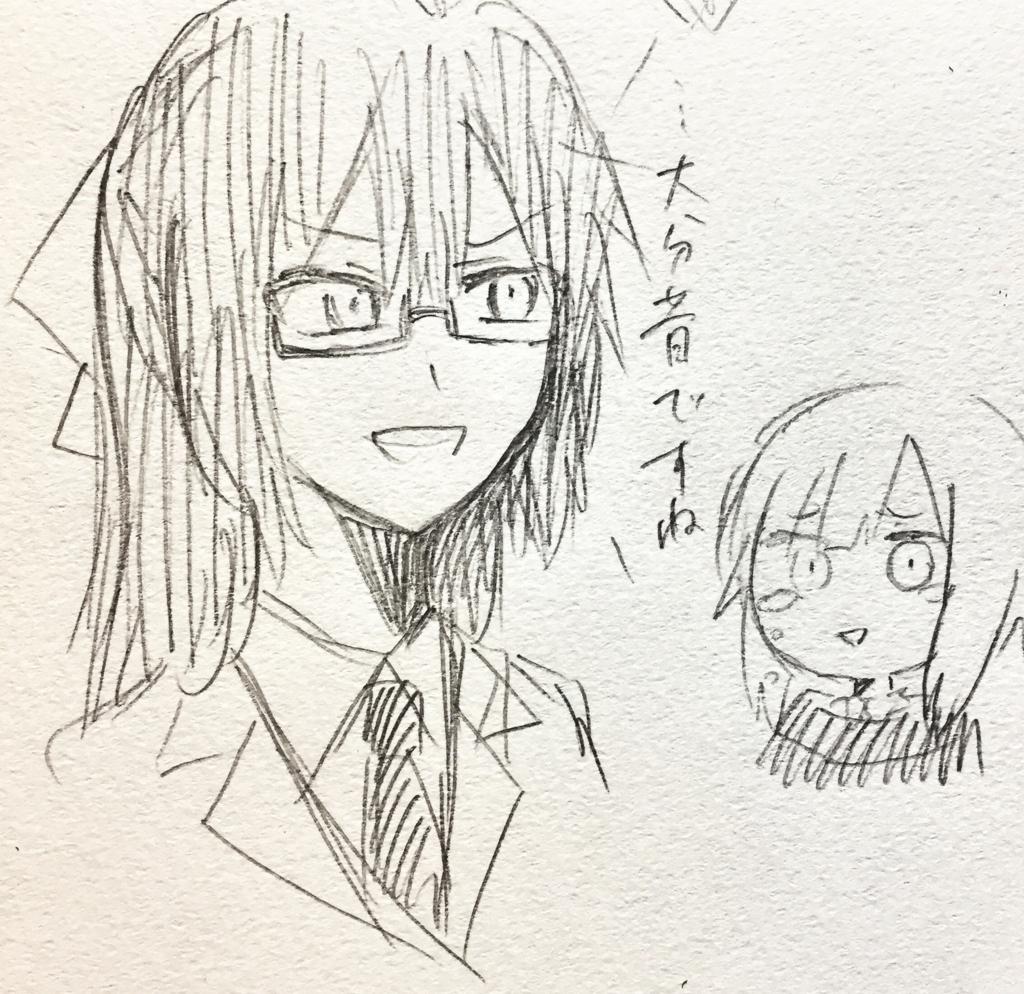 f:id:yuzumatcha1113:20180826170947j:plain