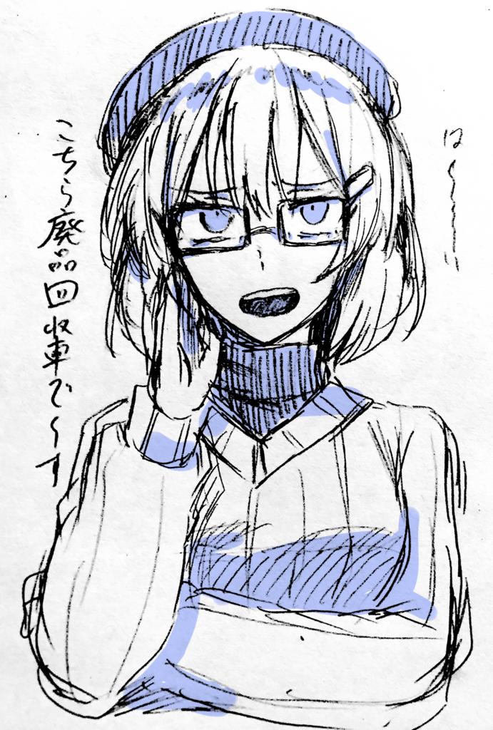 f:id:yuzumatcha1113:20180826171319p:plain