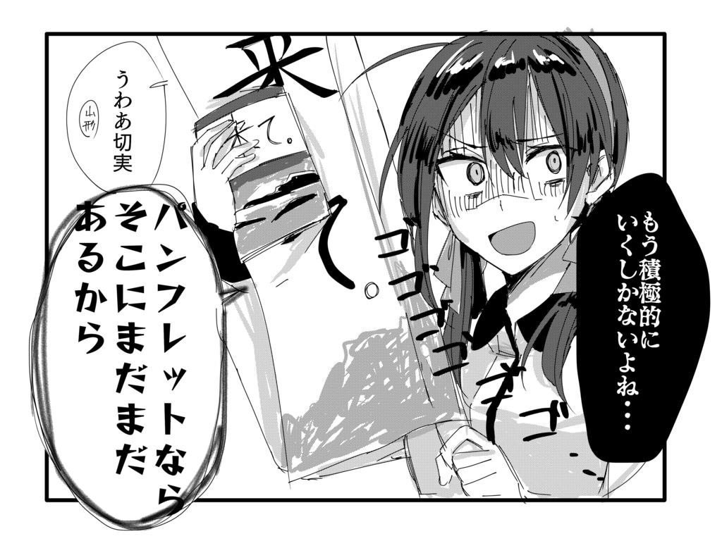 f:id:yuzumatcha1113:20181014174050p:plain