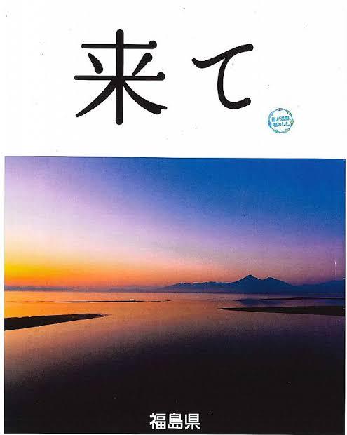f:id:yuzumatcha1113:20181014174441j:plain