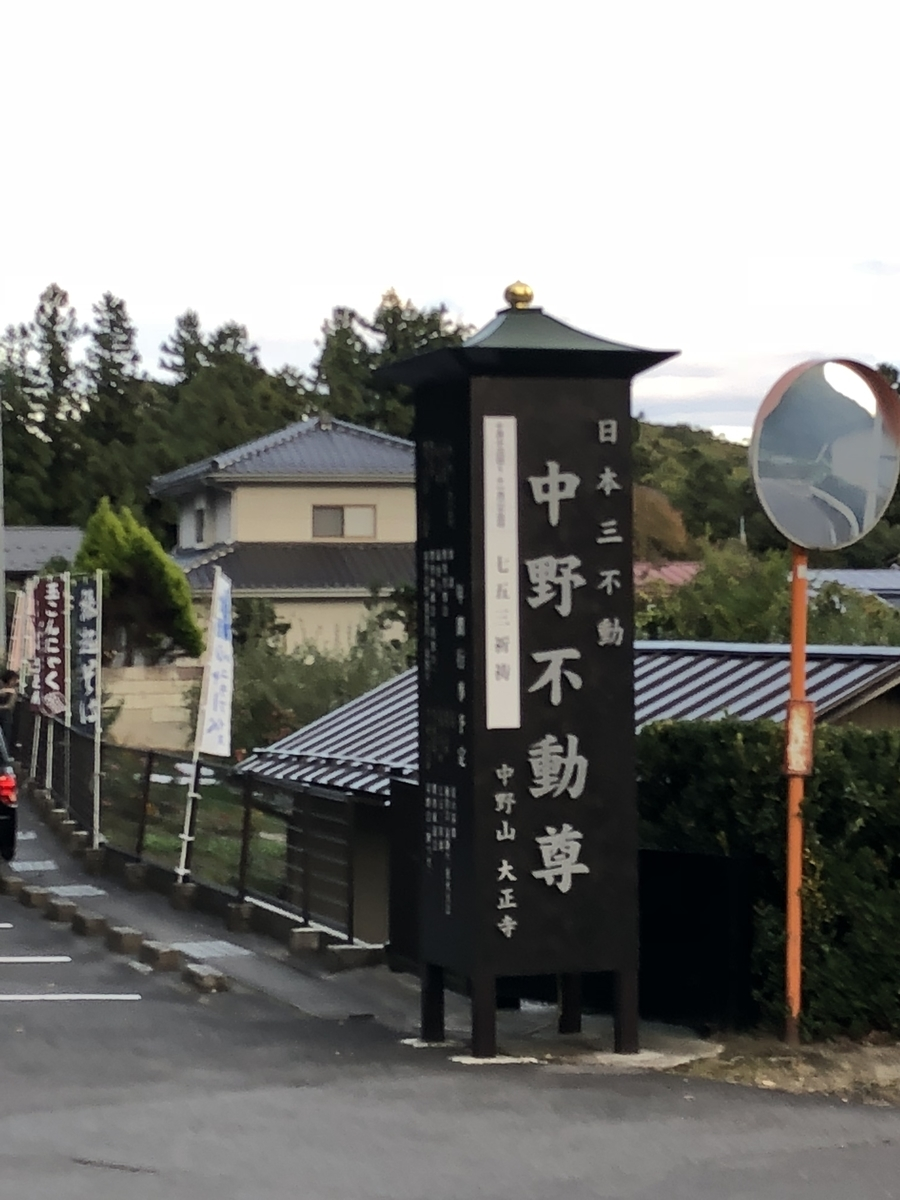 f:id:yuzumatcha1113:20190319221731j:plain