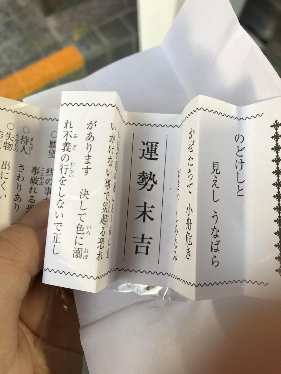 f:id:yuzumatcha1113:20190319221842j:plain