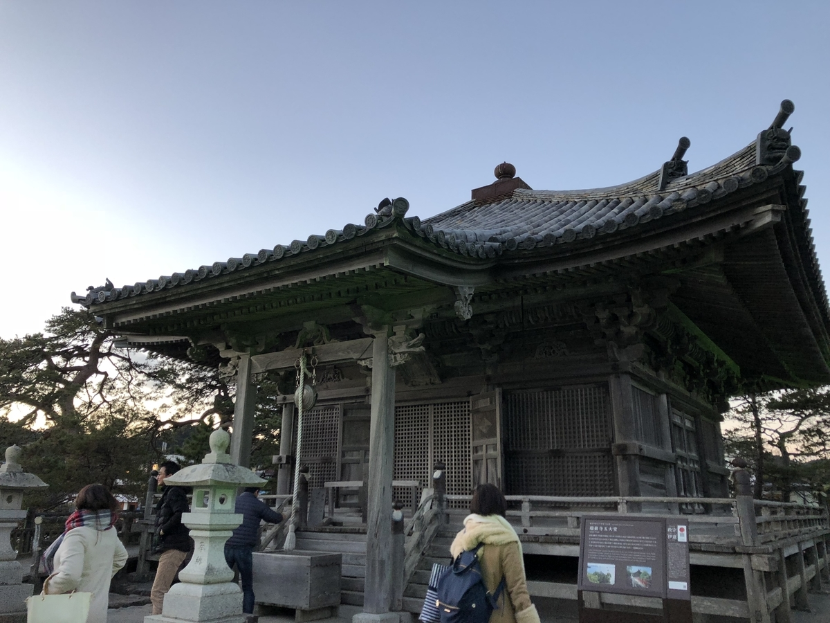 f:id:yuzumatcha1113:20190319230847j:plain