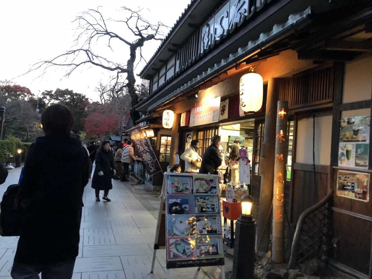 f:id:yuzumatcha1113:20190319230947j:plain