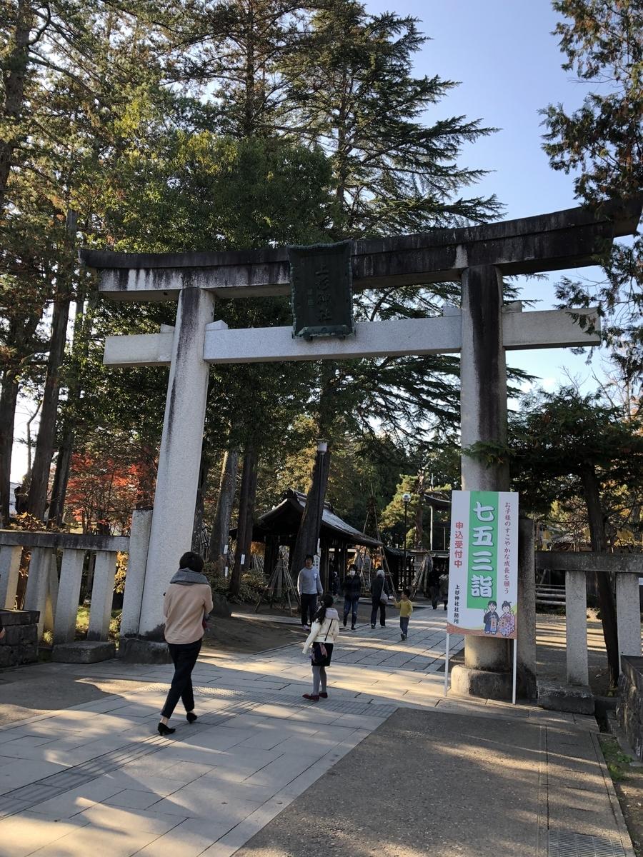 f:id:yuzumatcha1113:20190319232714j:plain