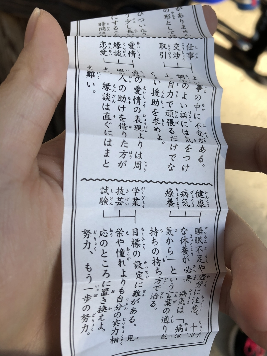 f:id:yuzumatcha1113:20190319232744j:plain