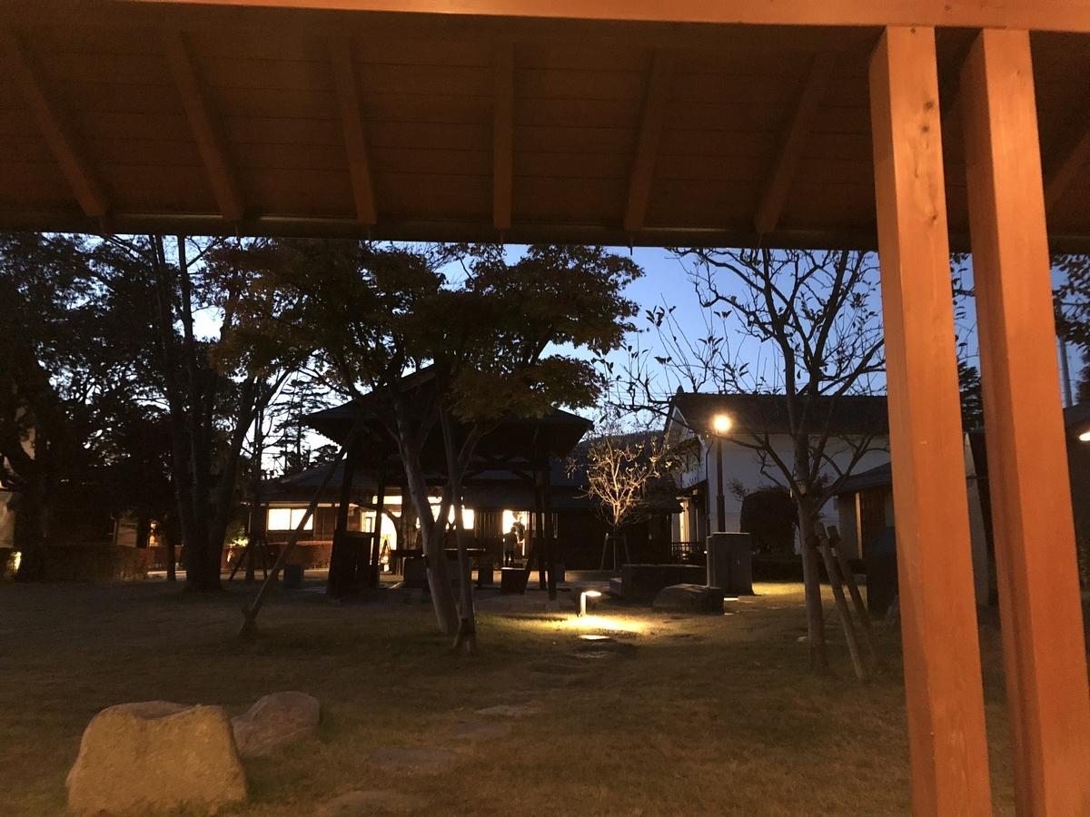 f:id:yuzumatcha1113:20190319233637j:plain