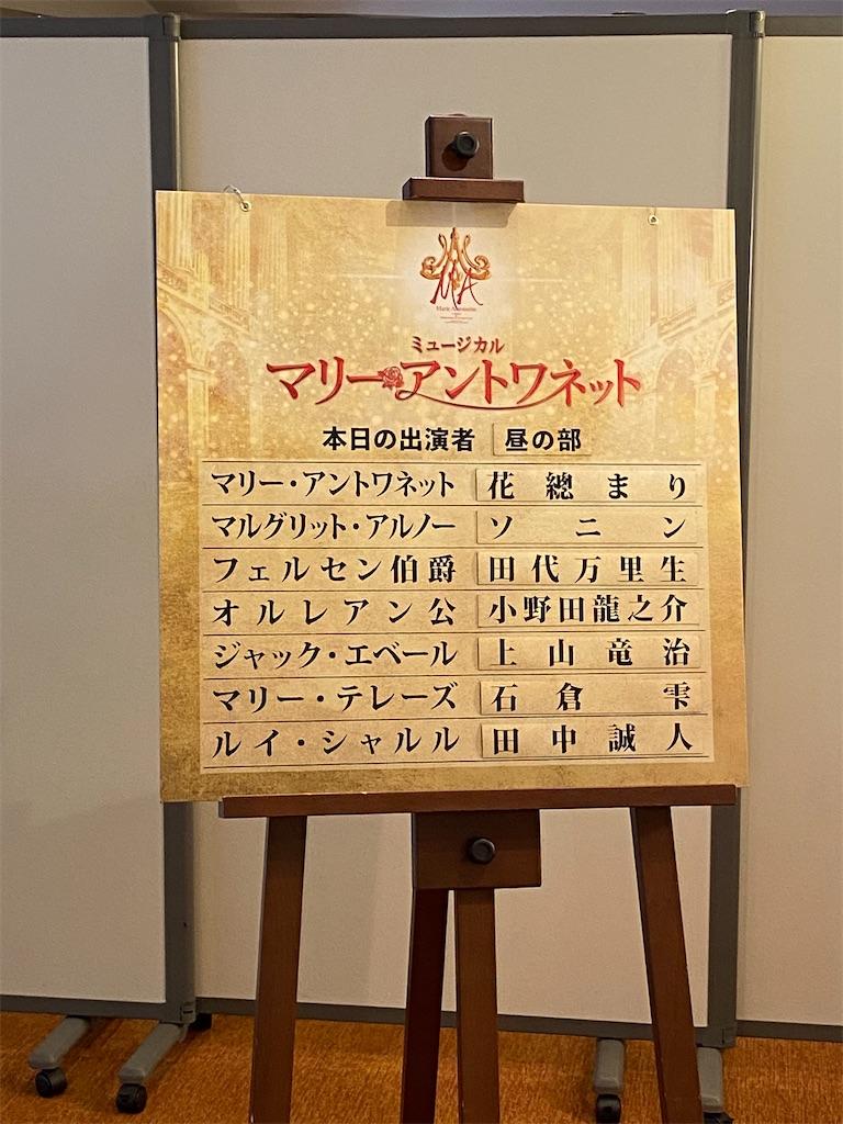 f:id:yuzumikansudati:20210307203204j:image