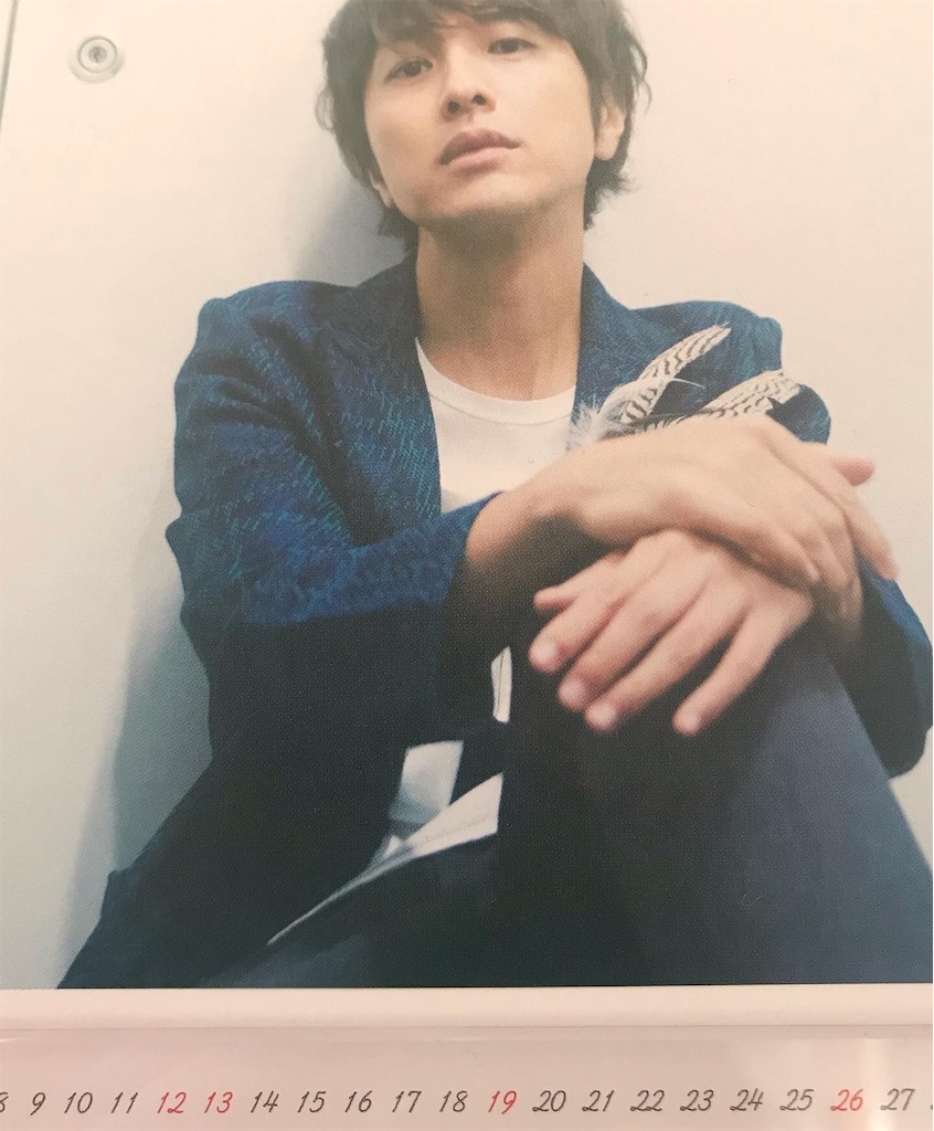 f:id:yuzumimi:20200106205425j:image