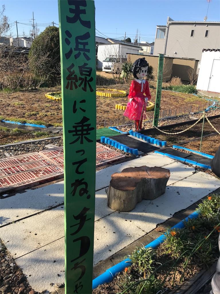f:id:yuzumimi:20200203105702j:image