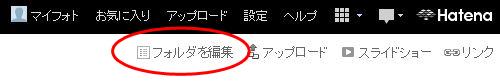 f:id:yuzumochi3:20171111154833j:plain