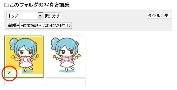 f:id:yuzumochi3:20171111160515j:plain