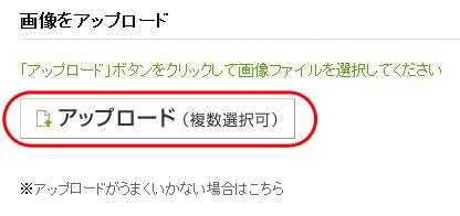 f:id:yuzumochi3:20171111181925j:plain