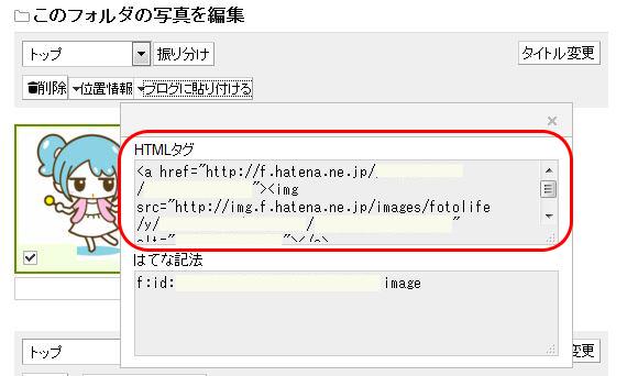 f:id:yuzumochi3:20171111183949j:plain