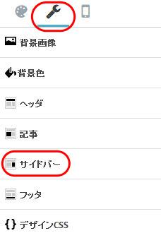 f:id:yuzumochi3:20171111184746j:plain