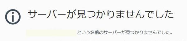 f:id:yuzumochi3:20171112112718j:plain