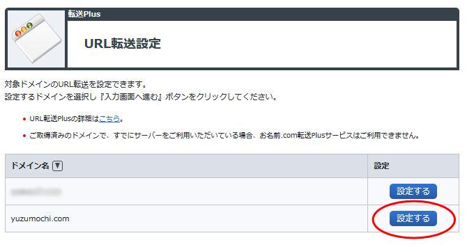 f:id:yuzumochi3:20171112114135j:plain