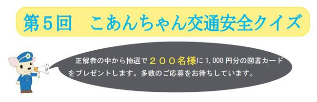 f:id:yuzumochi3:20171112174943j:plain
