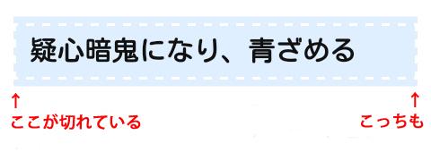 f:id:yuzumochi3:20171114233317j:plain