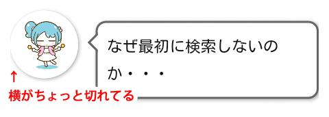 f:id:yuzumochi3:20171114234533j:plain