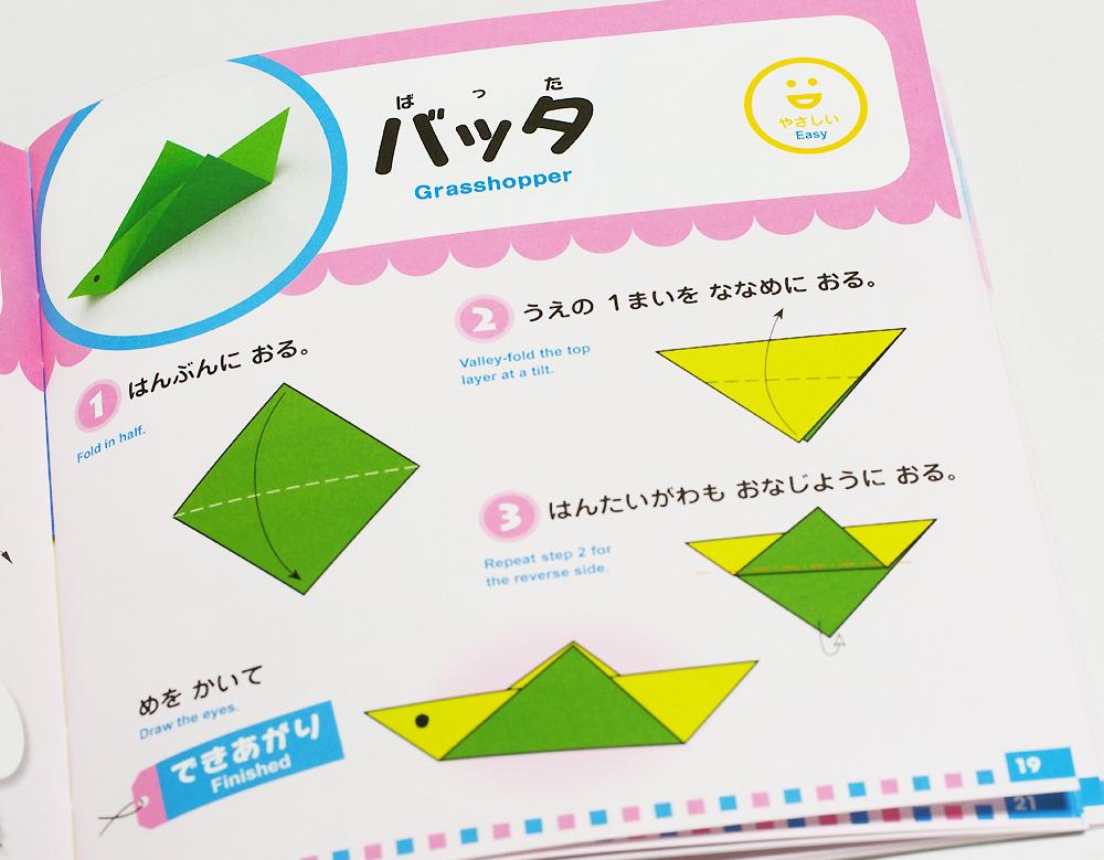 f:id:yuzumochi3:20171116214516j:plain