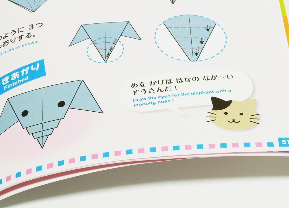 f:id:yuzumochi3:20171116223248j:plain