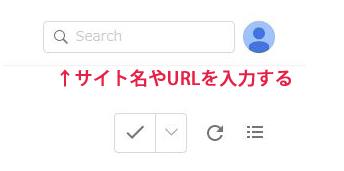 f:id:yuzumochi3:20171123115014j:plain