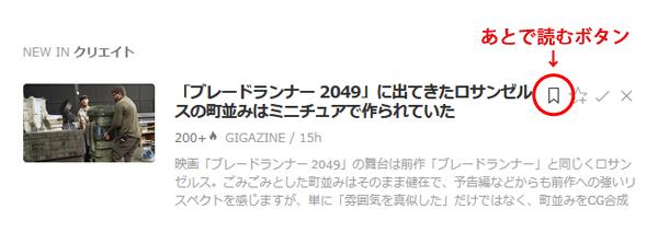 f:id:yuzumochi3:20171123122038j:plain