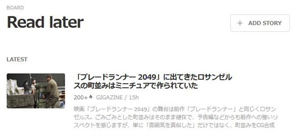 f:id:yuzumochi3:20171123122409j:plain