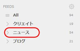 f:id:yuzumochi3:20171123141032j:plain