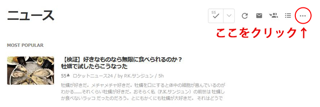 f:id:yuzumochi3:20171123141337j:plain
