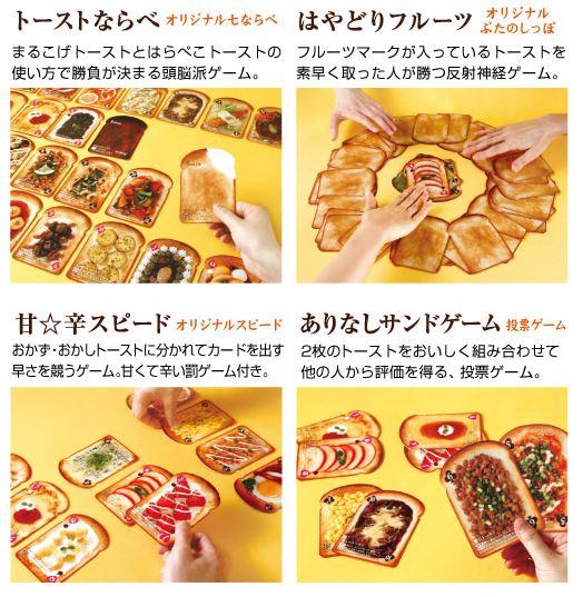 f:id:yuzumochi3:20171214113000j:plain