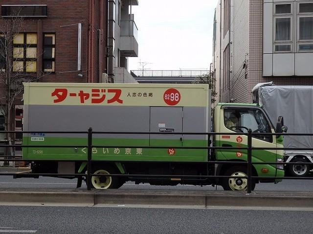 f:id:yuzumochi3:20171222145253j:plain