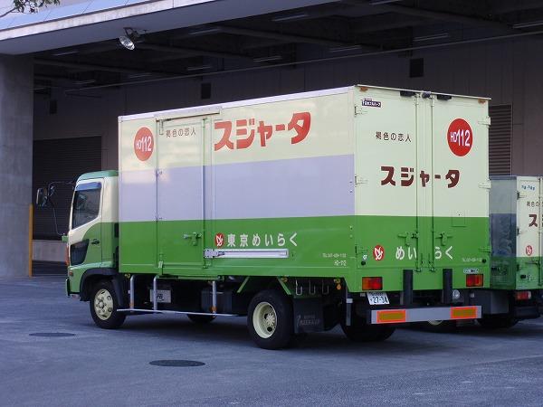 f:id:yuzumochi3:20171222150740j:plain