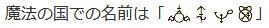 f:id:yuzumochi3:20180107152559j:plain