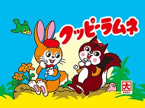 f:id:yuzumochi3:20180112221106j:plain