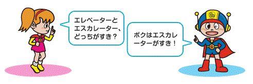 f:id:yuzumochi3:20180115153120j:plain