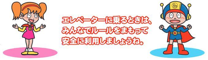 f:id:yuzumochi3:20180115160026j:plain