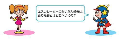 f:id:yuzumochi3:20180115162116j:plain